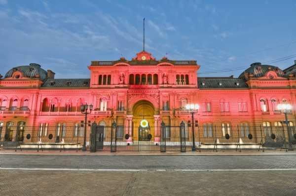 BUE10AR - Buenos Aires - Palacio San Tel...